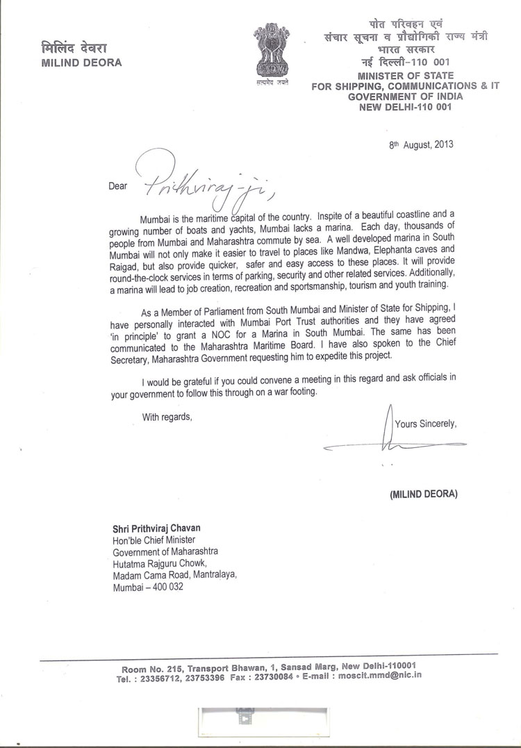 CM-Maha-letter