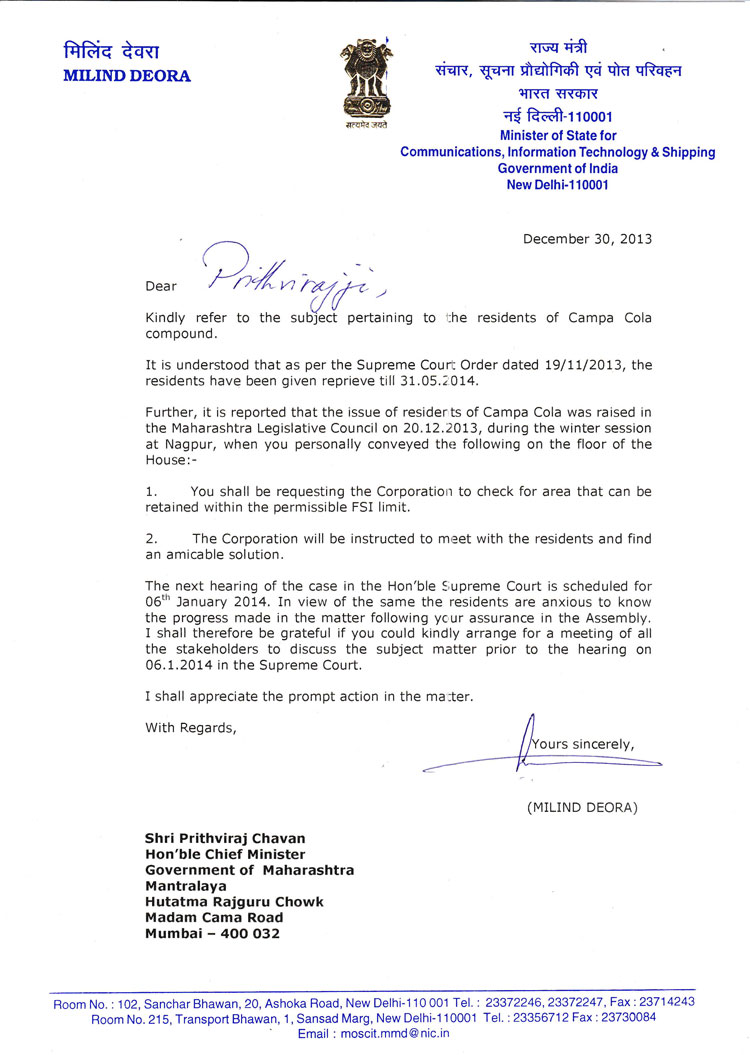 Letter-to-CM-Campacola---30-12-13_20131231_0001
