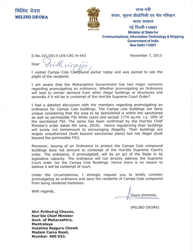 Letter-to-CM---Campacola--V2---8-11-13
