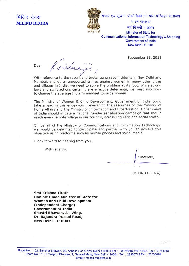 Letter-to-Krishna-Tirath-12-09-13