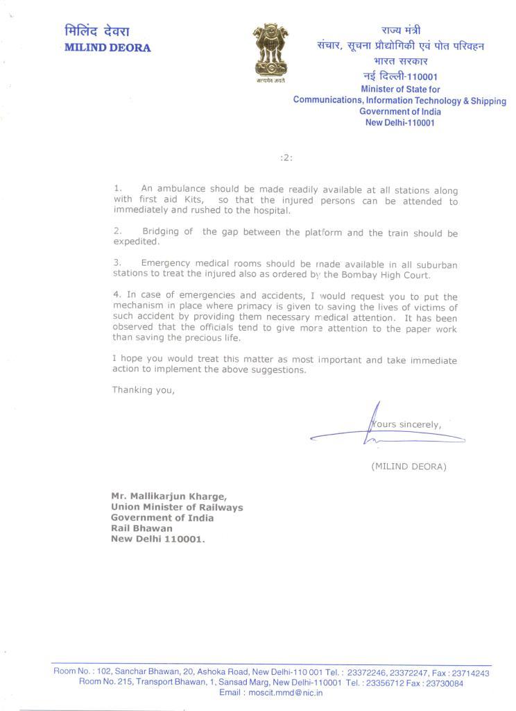 MD Letter 2