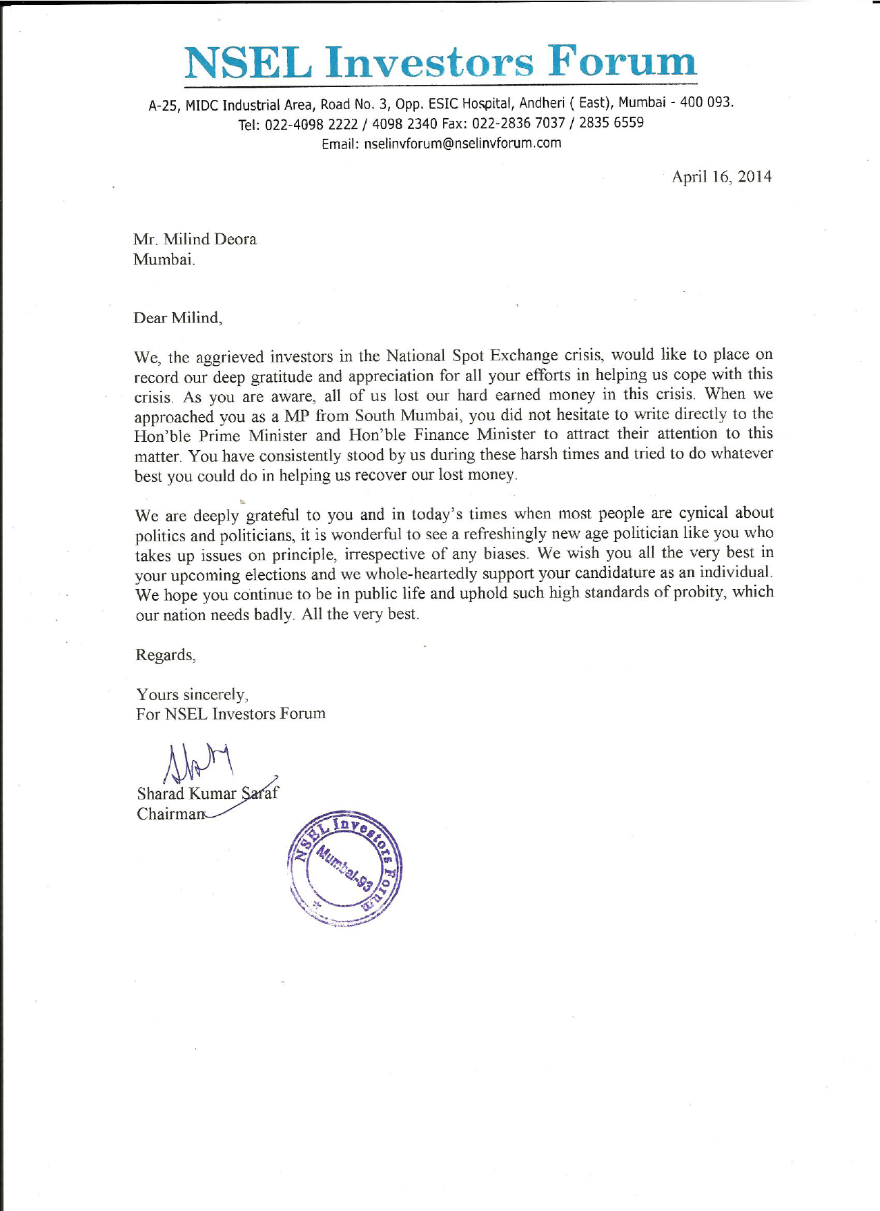 NSEL Letter to Mr. Milind Deora-01