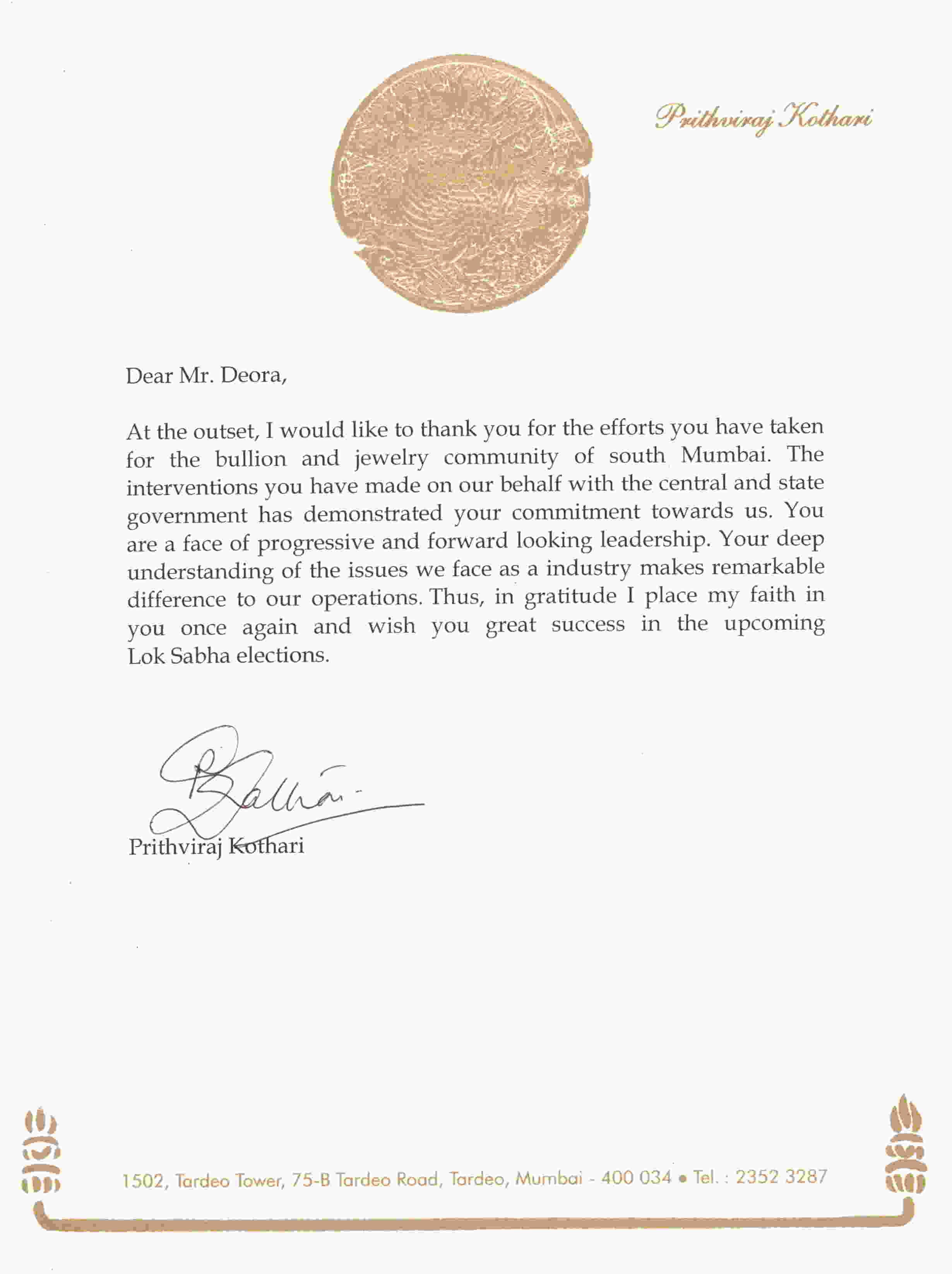 Prithviraj Kothari Letter to Mr.Deora-01